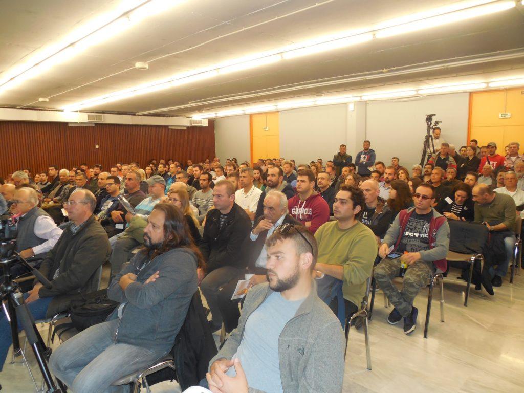 Ακροατήριο του συνεδρίου