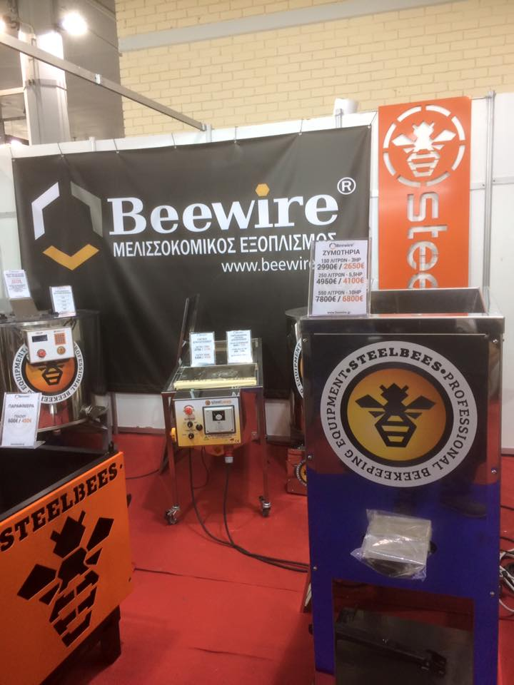 BeeWire
