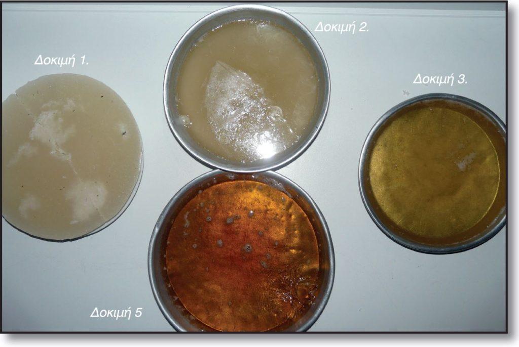 Εικόνα 4 : Το χρώμα της μελισσοτροφής καραμέλας είναι ενδεικτικό της περιεκτικότητάς της σε HMF. H μελισσοτροφή Νο. 1, έχει 8,4 mg/kg, η Νο 2 έχει 41,2 mg/kg, η Νο 3 έχει 234,1 mg/kg και η Νο 5 έχει 354,5 mg/kg (Η τροφές με κωδικούς 2 και η 5 περιέχουν την ίδια αναλογία υλικών, η 5 όμως έχει διπλάσιο όγκο και έχει βραστεί κατά 1min παραπάνω)