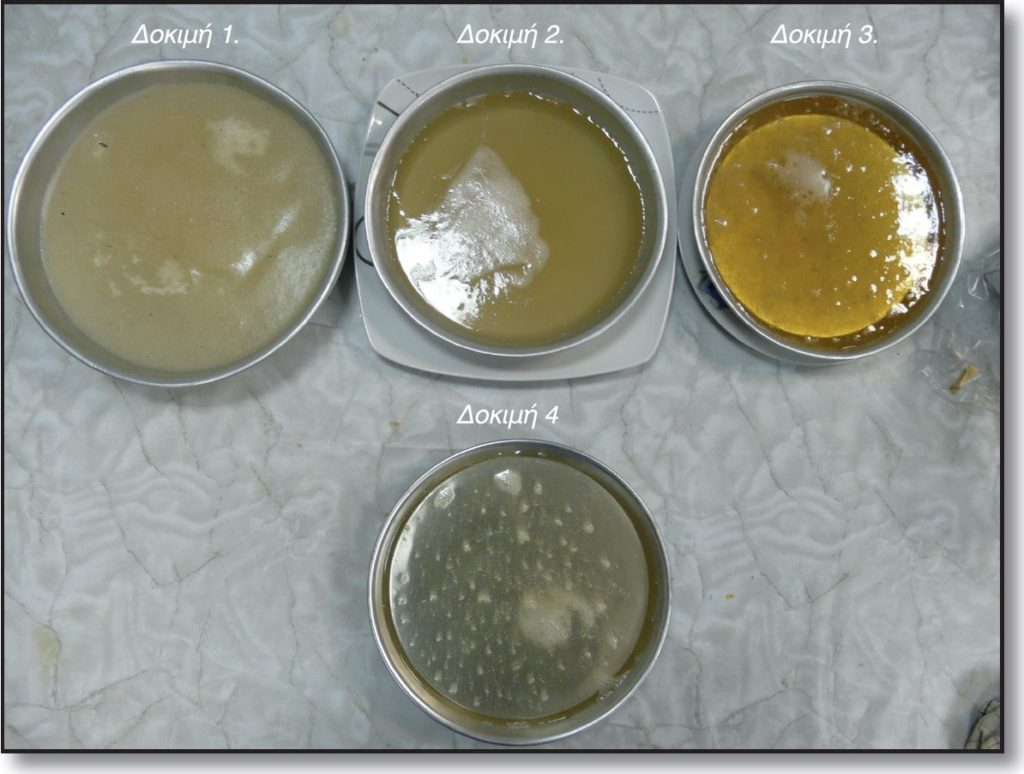 Εικόνα 2 : Ζυμάρια καραμέλα με διαφορετική περιεκτικότητα σε λεμόνι (η δοκιμή 2 και 4 έχουν την ίδια αναλογία ζάχαρης: λεμονιού)
